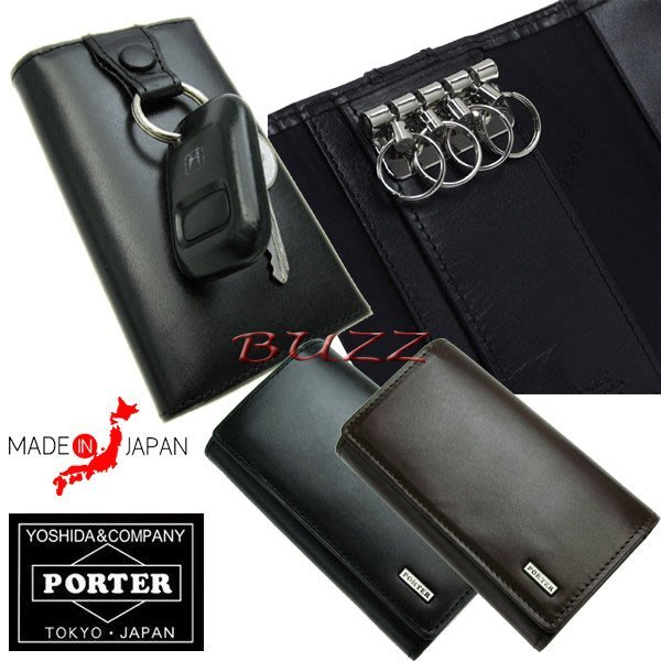 巴斯 日標PORTER屋- 二色預購 PORTER SHEEN 牛革鑰匙包 110-02923