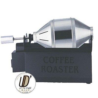 全新設計寶馬牌玩家型TA-RT-200小鋼炮,小金剛烘豆機.咖啡豆烘焙機 ( 防風檔風設計改良版)