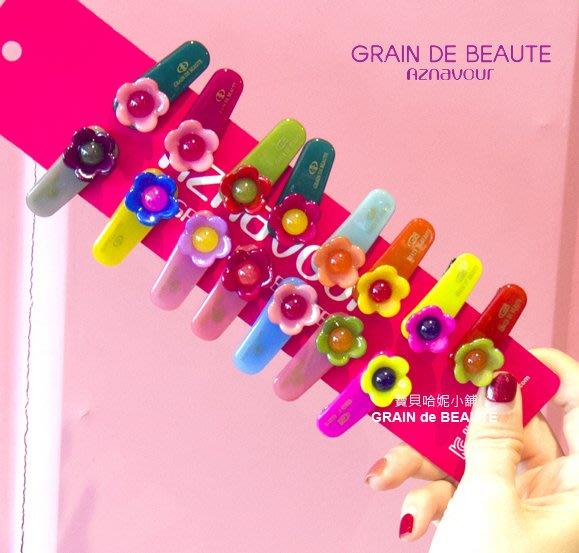 BHJ588-法國品牌Grain de Beaute 韓國爆款可愛小花朵髮夾 瀏海夾 鴨嘴夾【韓國製】