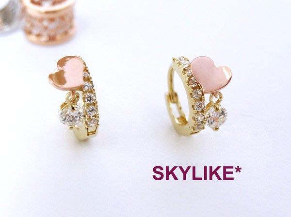 *SKYLIKE*最可愛-韓國進口585/14K黃K金、玫瑰K金華麗可愛心型鋯石易扣耳環,TO-84024,新貨到k