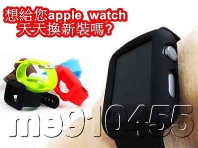 apple watch 蘋果 智慧型手錶 替換錶帶 38mm 42mm 矽膠錶帶 錶帶 保護套 保護殼