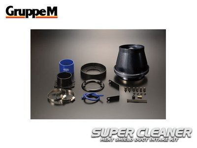 【Power Parts】GruppeM SUPER CLEANER 進氣組OUTLANDER 2007-2013