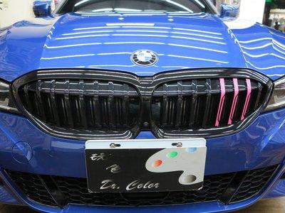 Dr. Color 玩色專業汽車包膜 BMW 330i 高亮黑 / 亮面粉紅 / 天空藍 / 亮藍 / 亮紅_鼻頭