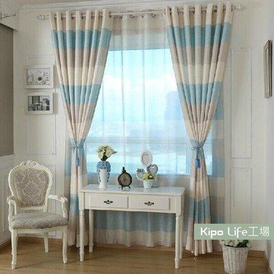 KIPO-地中海田園 訂製 窗紗 淡藍...