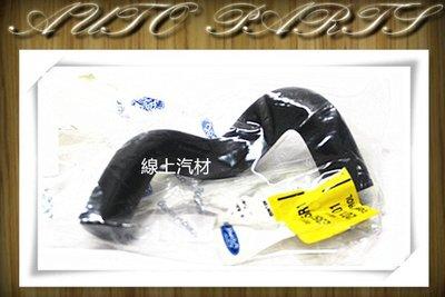 線上汽材 正廠 廢氣管/1號/W型 FIESTA 1.4/1.6 08-/FOCUS 1.6 13-
