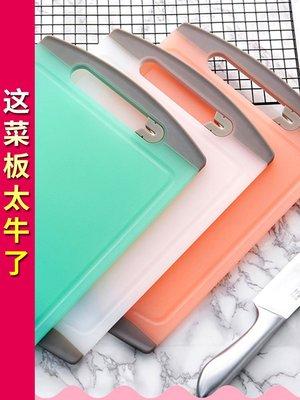 奇奇店-切菜板加厚抗菌防霉塑料防滑廚房...