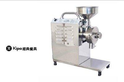 KIPO-營業用 商用 自用不鏽鋼 可移動式 粉碎機 磨粉機 中藥材 五穀雜糧 1.1KW  NOK021207A