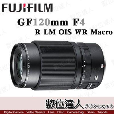 【數位達人】公司貨 Fujifilm 富士 GF 120mm F4 R LM OIS WR Macro/ 中片幅定焦望遠