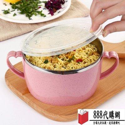 帶手柄多用帶蓋密封304不銹鋼泡面碗家用大號時尚保鮮碗湯碗【888代購網】