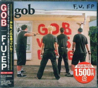 K - GOB - F*U*EP - Japan Only CD- 日版 - NEW