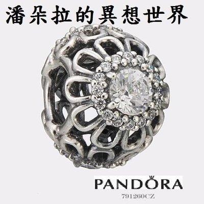 {{ 潘朵拉 的異想世界 }} pandora  春款 FLORAL BRILLIANCE 791260CZ 現貨