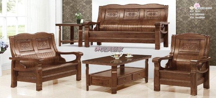 【DH】商品貨號VC402-2商品名稱《安達》樟木板椅組。1+2+3+大小茶几含8MM強化玻璃。可拆賣。主要地區免運費