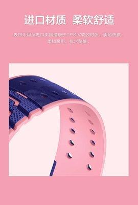 手錶帶小天才電話手表Z5適用表帶(綠色/粉色/大黃蜂)全國錶帶