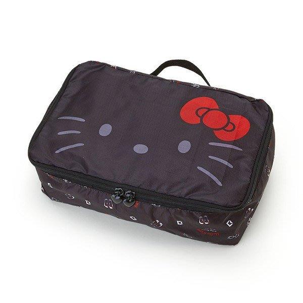 ^燕子部屋 ^正版 【Hello Kitty】旅用收納袋 S  -旅行