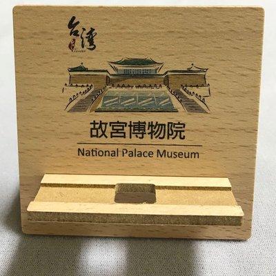 [ AR台北]   MDF木質手機架