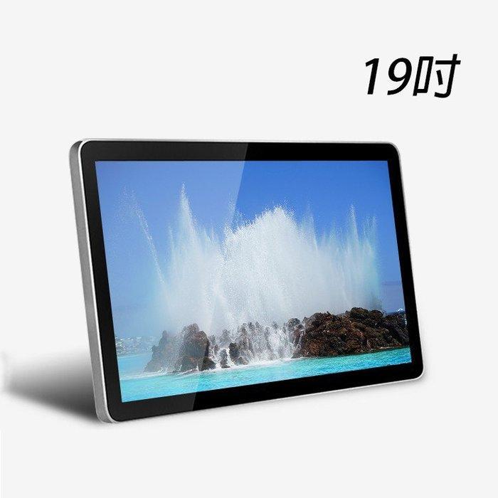【菱威智】19寸壁掛廣告機-標配款 電子看板 數位看板 多媒體播放機 客製觸控互動式聯網安卓 Windows廣告看板