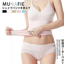 EmmaShop艾購物-日雜推薦貼身無縫透氣內褲-台廠製造外銷日本