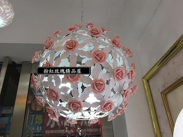 粉紅玫瑰精品屋~現代時尚玫瑰花吊燈浪漫臥室吸頂燈溫馨餐廳吊燈~