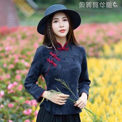 民族風女裝新款復古風女式茶人服盤扣上衣民族風提花棉麻改良唐裝女中國風