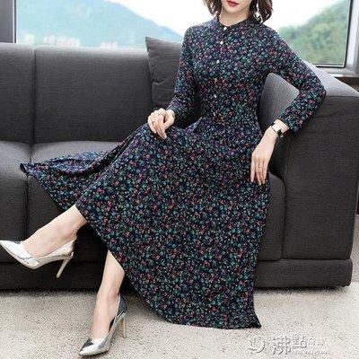 秋新款中長款碎花長袖洋裝修身顯瘦遮肚氣質過膝長裙