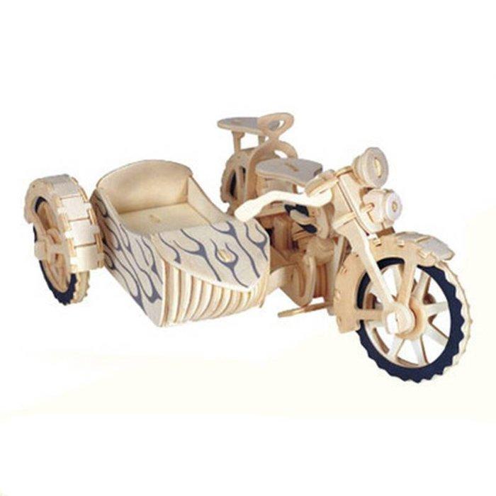 G-P124三輪摩托車3D木製手工diy車子 3D木質立體拼圖兒童益智玩具