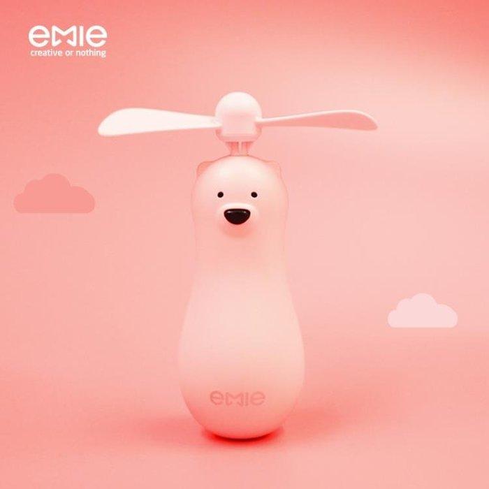 usb小風扇迷你可愛卡通學生宿舍隨身便攜式手持靜音風扇