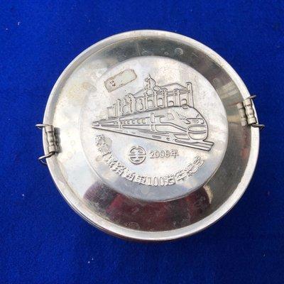 黑色小館A20~~~2008年縱貫鐵路通車100週年紀念便當盒(高8cm.寬15cm)