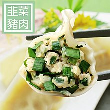 【大妹子手工水餃】韭菜豬肉水餃(35入/包)