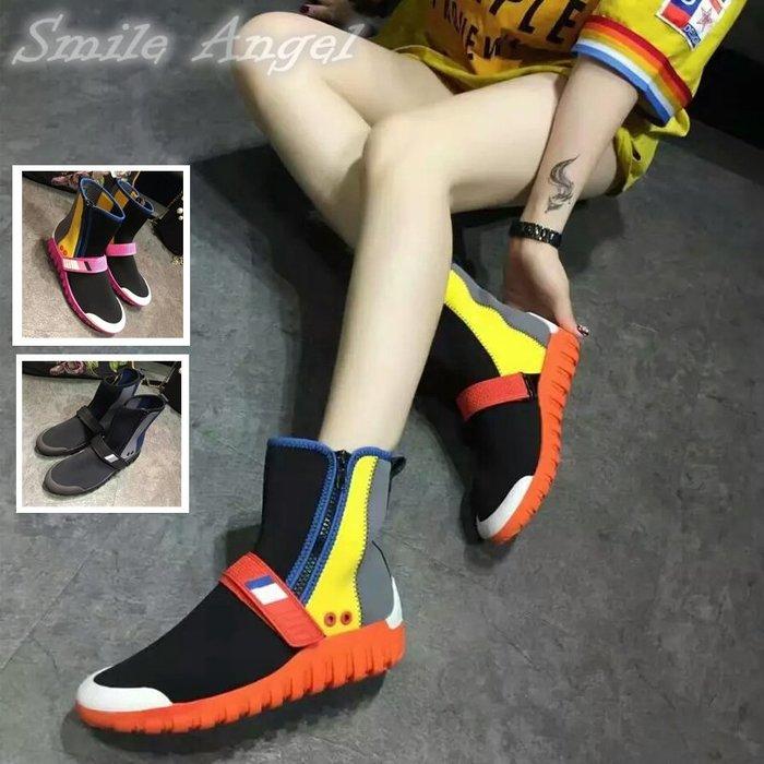 Smile 糖果色多彩撞色拼接側拉鏈加厚彈力布靴 短筒保暖齒輪印平底厚底靴 短靴 3色 Sh9215