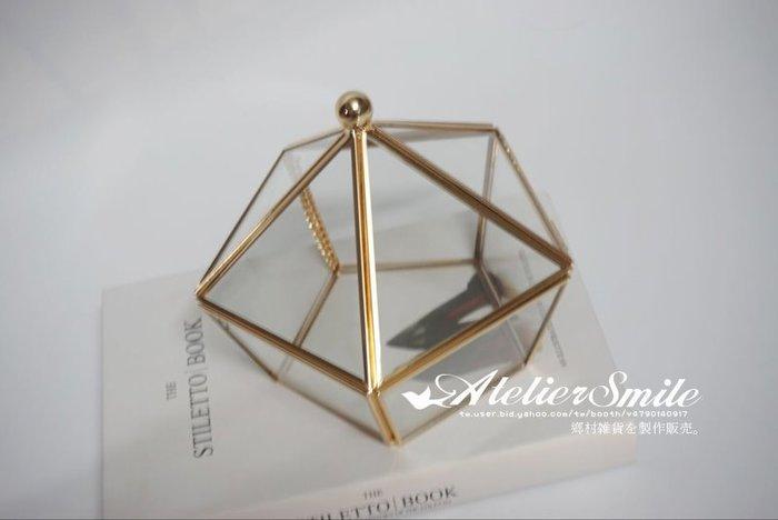 [ Atelier Smile ] 鄉村雜貨 復古歐式 手工銅製五角形 玻璃展示首飾盒 收納盒 # 小款 (現+預)