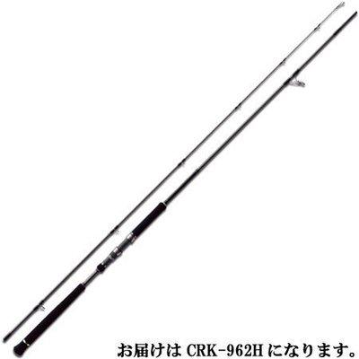 『168樂天市場』新品入荷..保證新品現貨供應日本Major岸拋竿CRK-962H