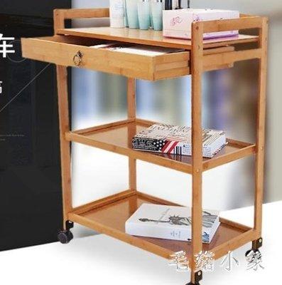 收納推車 三層可移動小手推車家居風置物架廚房儲物架書架 ys4713