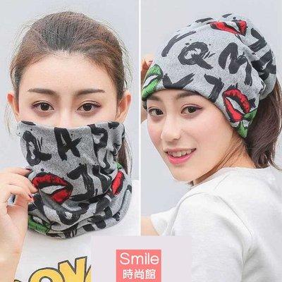 【V9145】SMILE-時尚潮流.保暖騎行面罩男女防風防寒圍巾圍脖套