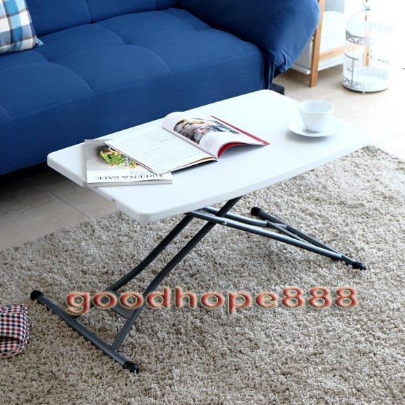 [自然傢俱坊]-365-GZ坊-防水多段升降萬用桌/餐桌/書桌/工作桌/野餐桌/茶几-3M-85302-非偏遠免運費
