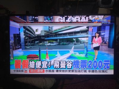 Skyworth 50吋SW-50DC1拆賣(HERAN HD-50DC1) 台北市