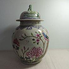丁香之家--清瓷花鳥蓋罐大哥委託釋出