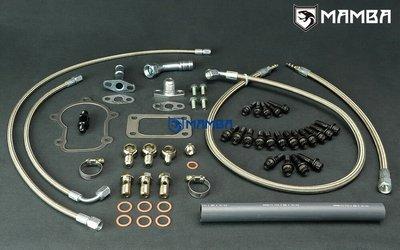 Turbo Install Line For Ford Falcon BA BF XR6 FPV F6 Garrtt