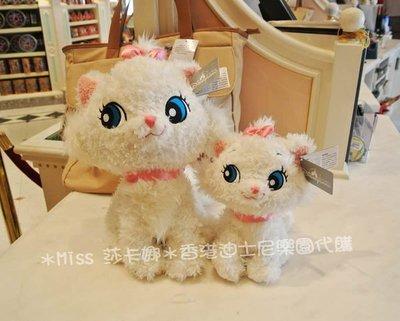 Miss莎卡娜代購【香港迪士尼樂園正品】瑪莉貓 絨毛公仔娃娃 玩偶 (預購)