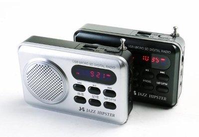 【免運費】JS淇譽 JR103 多功能FM收音擴音機