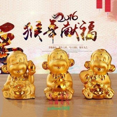 美學97金猴進寶 猴年吉祥物客廳擺件 商務招財 絨沙金猴子工藝品陶瓷儲錢❖32