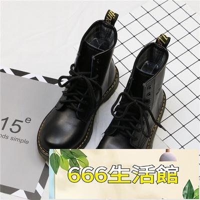 春秋圓頭復古系帶8孔高筒黑色馬丁靴英倫...