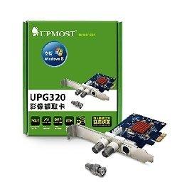 【電子超商】UPMOST 登昌恆 UPG320 PCI-e 2-Port影像擷取卡  AVI即時錄影  支援網路串流