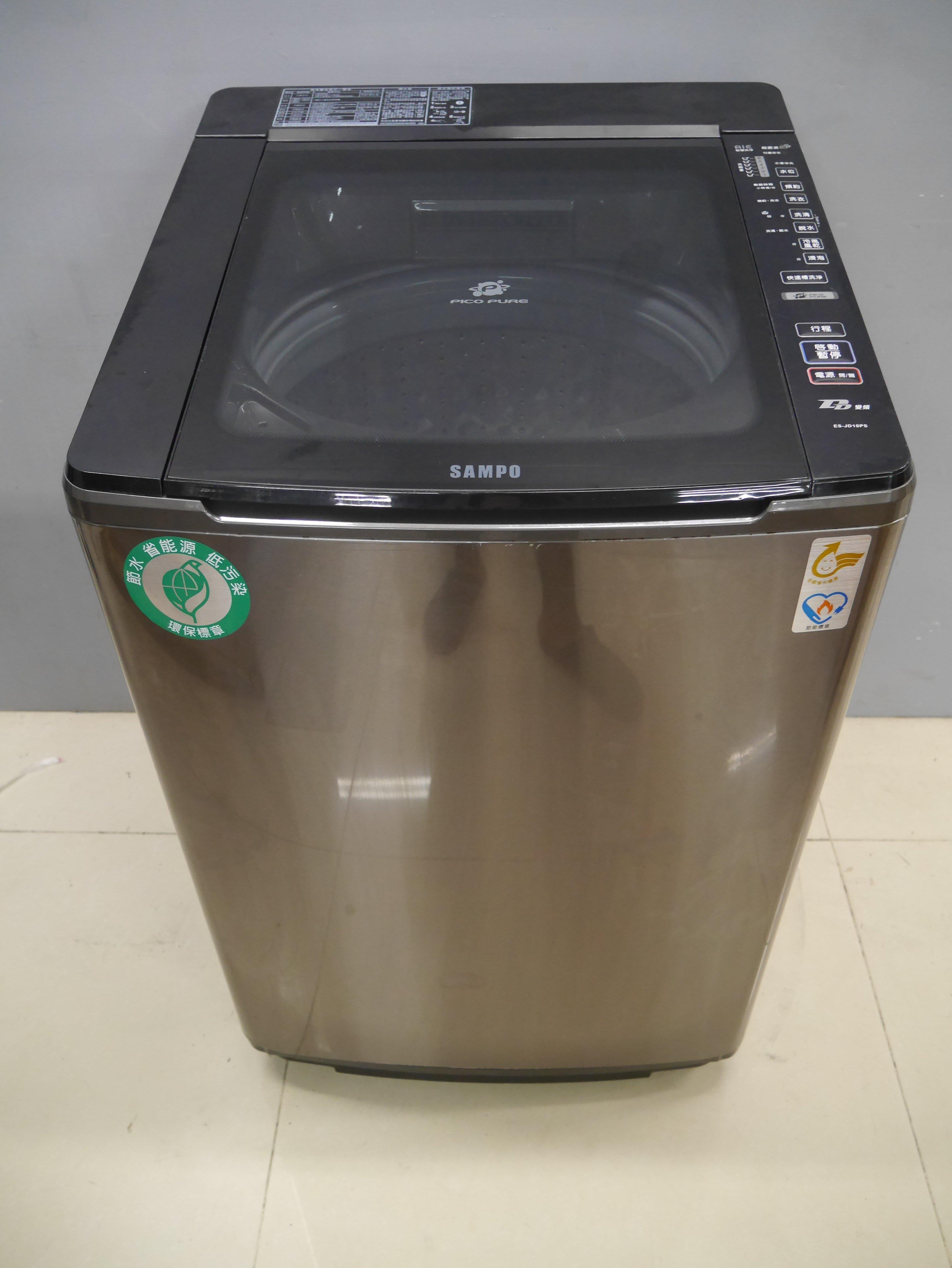 【台北二手家具】百豐悅2手買賣-二手聲寶變頻17.5公斤直立式單槽洗衣機 2019年有保固 板橋士林南港二手傢俱家電買賣