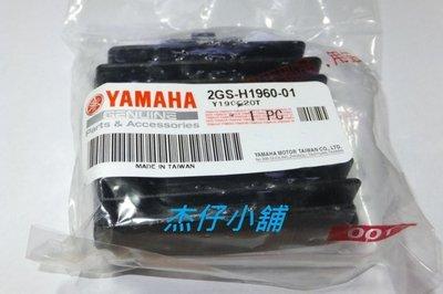 【杰仔小舖】2GS/勁豪/勁豪125山葉原廠整流器/穩壓器,限量特價中!