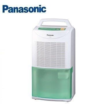 AMY家電 全新品 Panasonic 國際牌 6公升 除濕機 F-Y12ES另有《日立》 6L除濕機RD-12CP