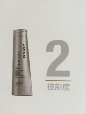 香水倉庫~ JOICO 塑型髮雕300ml(單瓶特價270元~3瓶免運)高雄可自取
