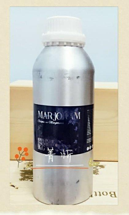 預購~英國ND 馬郁蘭 Marjoram 甜馬鬱蘭 精油 1kg原裝 薰香、按摩、DIY?菁忻?