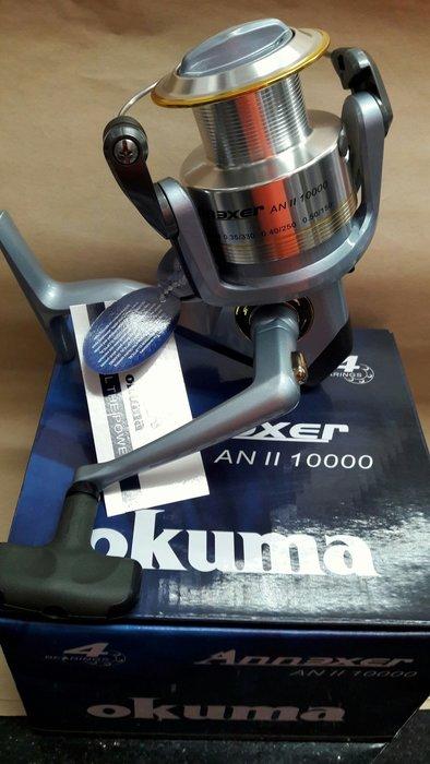 【欣の店】OKUMA 寶熊 攻略2代 ANNEXER ANII 10000型 捲線器 遠投 沉底 水庫 海釣場