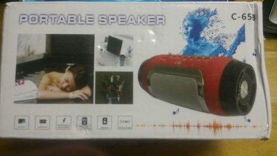 PORTABLE SPEAKER c-65B藍牙喇叭