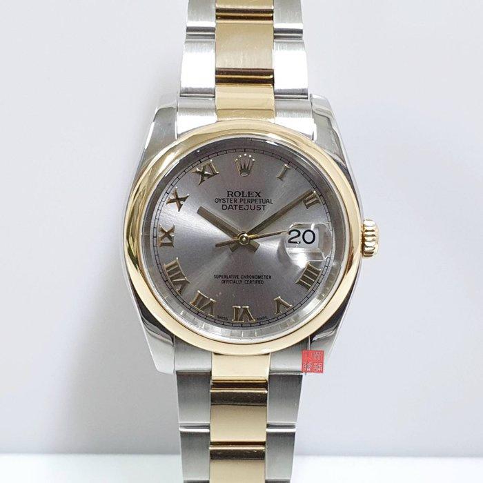 ROLEX勞力士 116203 原廠證書盒裝 錶徑37mm自動機械 灰色羅馬面盤 大眾當舖 編號6664
